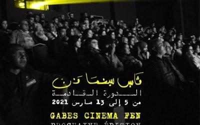 Gabes Cinema Fen 2021: Ouverture des candidatures du 5 Novembre au 31 Décembre 2020
